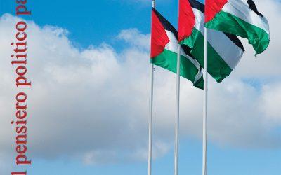 Storia del pensiero palestinese