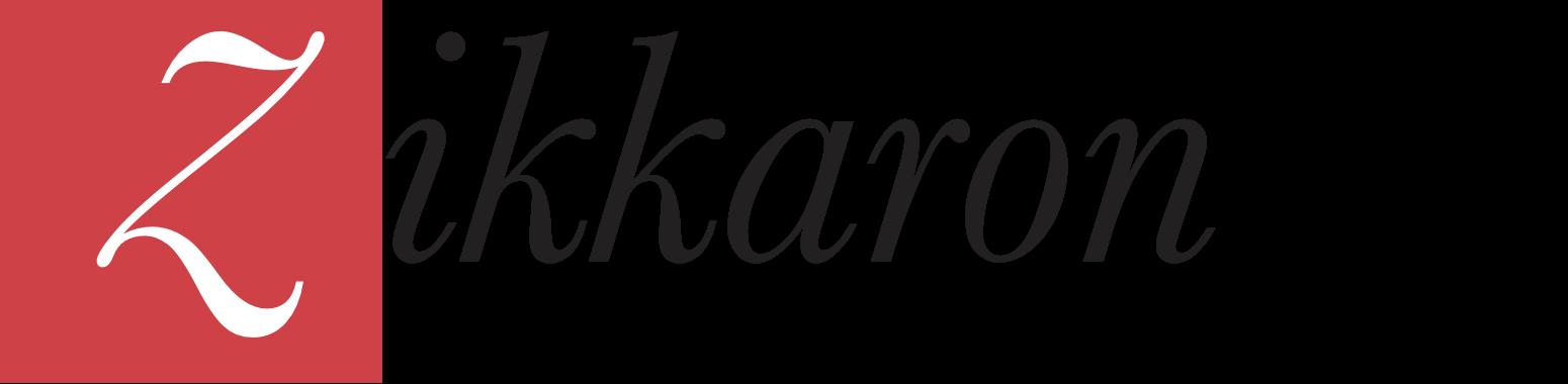 Zikkaron