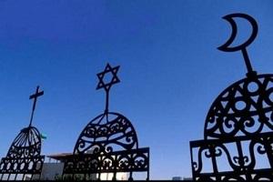 """Serata """"Babel"""" a Bologna: il dialogo tra Chiesa ed ebraismo"""