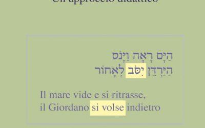 Il sistema verbale ebraico