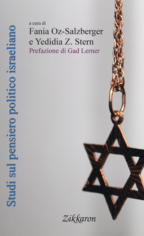 Studi sul pensiero politico israeliano